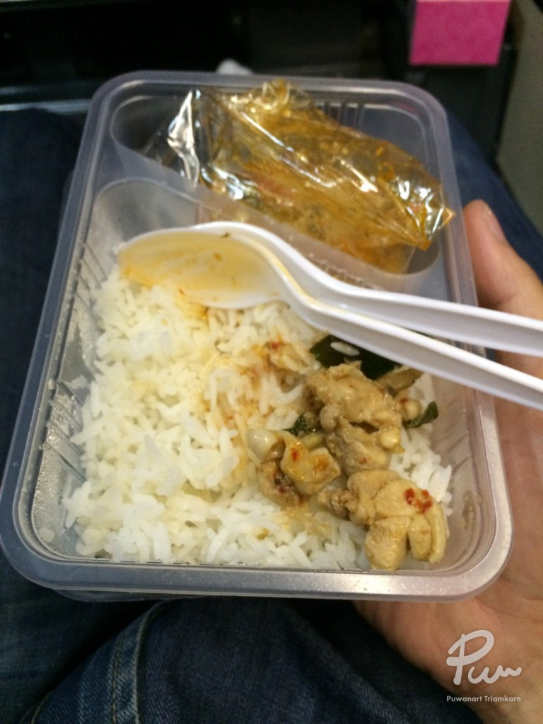 Meal in Bus