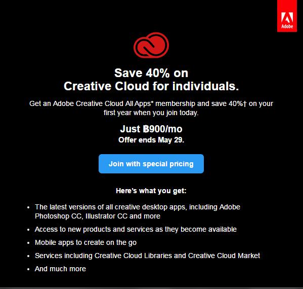 Adobe-intrro