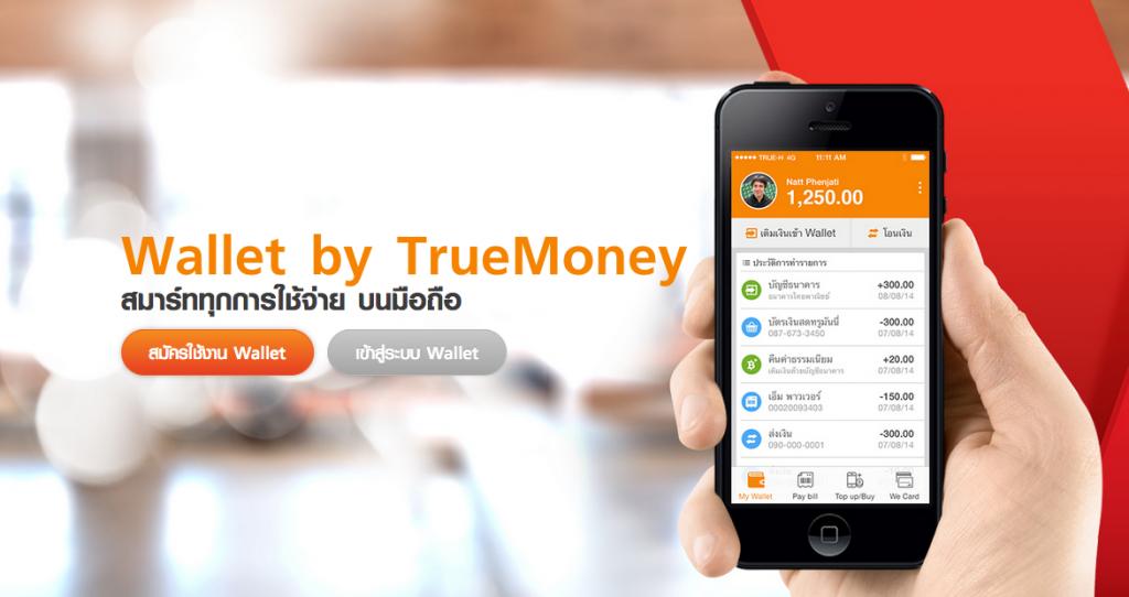 true-wallet-web